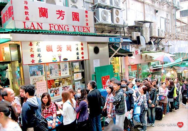 香港必吃20大美食_06蘭芳園c.jpg