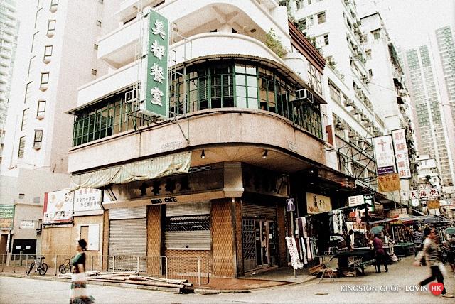 香港必吃20大美食_13美都餐室a.jpg