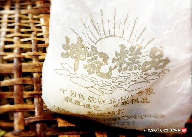 香港必吃20大美食_18坤記士多b.jpg