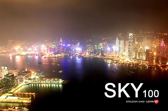 SKY 100_ 00.jpg