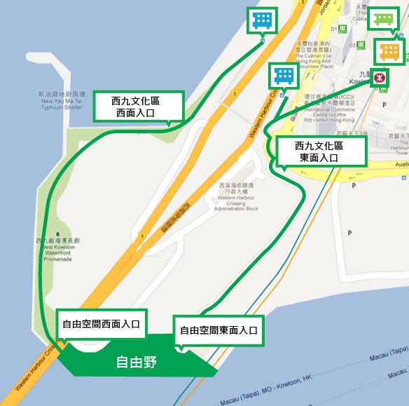 西九龍海濱長廊 53