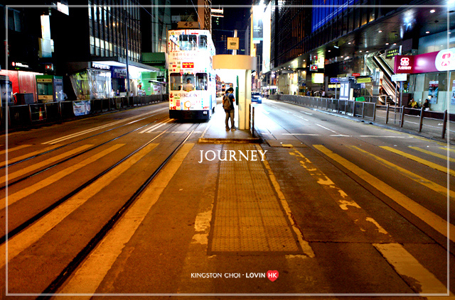 HK Journey 00