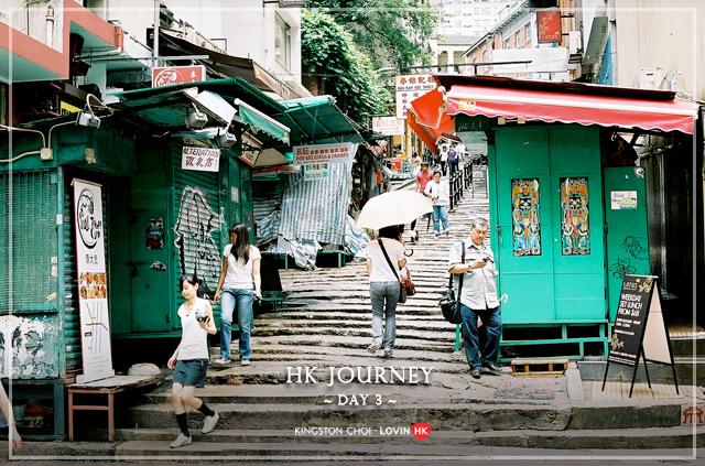 Journey 00 day3