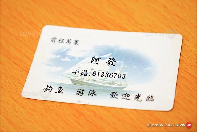 香港仔_艇仔粉 60