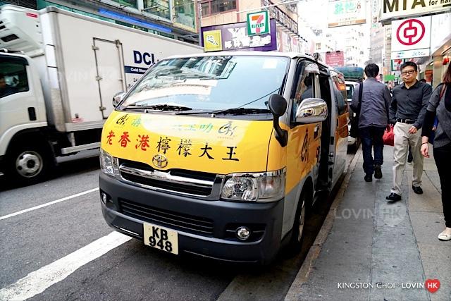 老香港檸檬大王 14.jpg