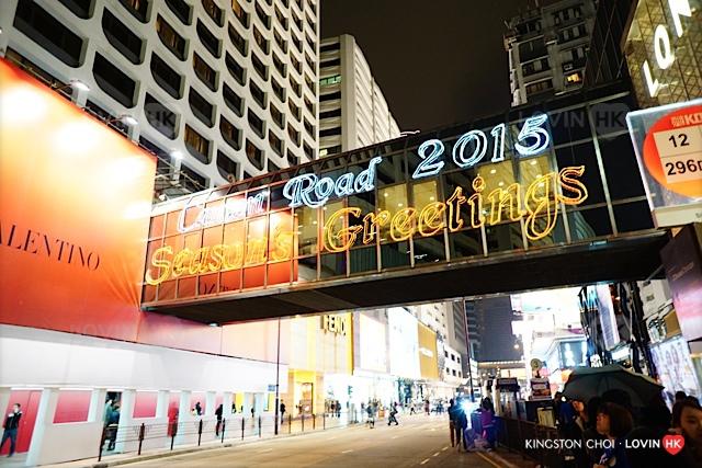 香港聖誕節2014_45