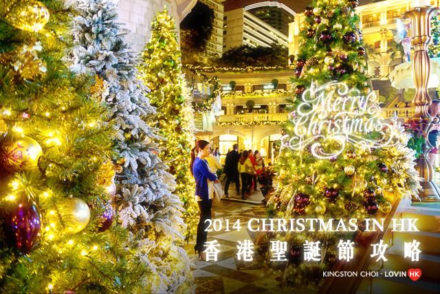 香港聖誕節2014_00