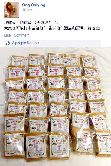 老香港檸檬大王 46