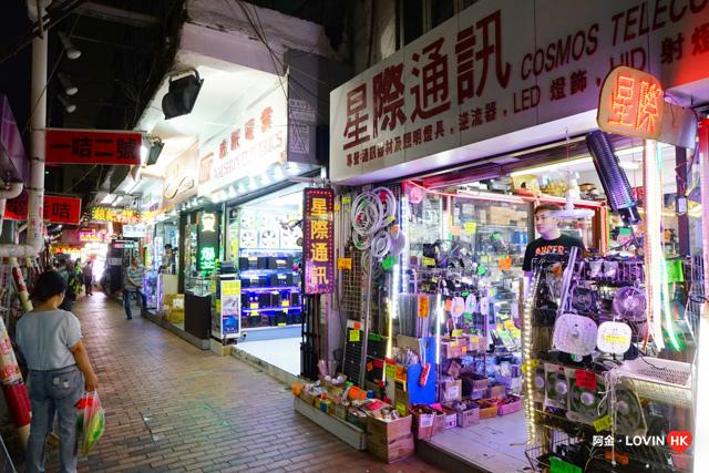 深水埗_玩3_鴨寮街2018_44.jpg