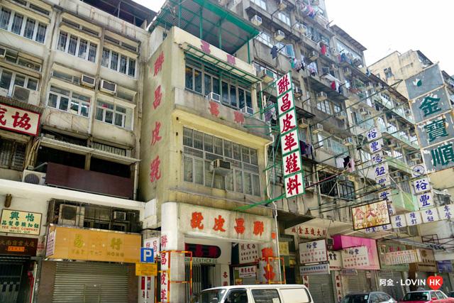深水埗_玩5_大南街2018_52.jpg