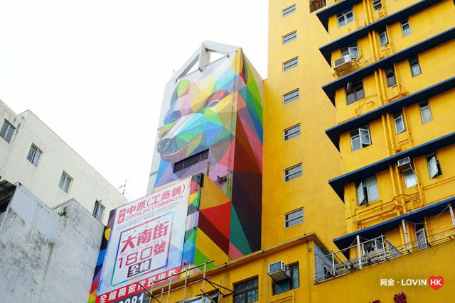 深水埗_玩5_大南街2018_60.jpg