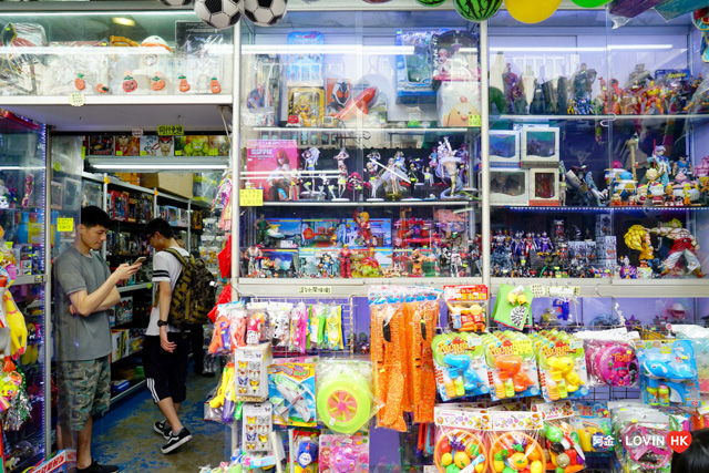 深水埗_玩8_玩具街2018_3.jpg