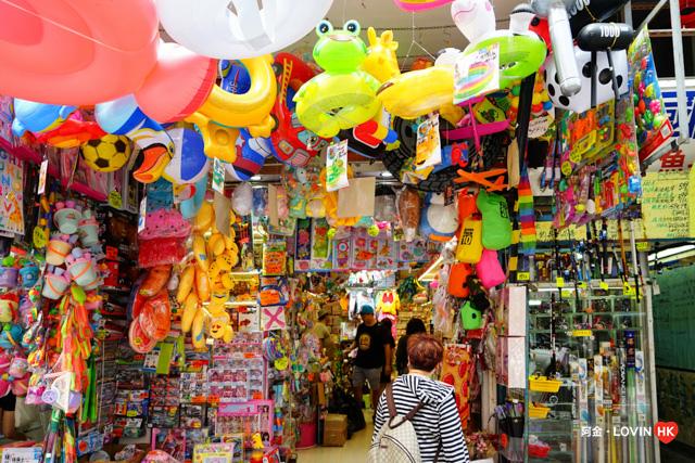 深水埗_玩8_玩具街2018_9.jpg