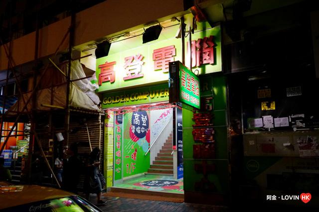 深水埗_玩11_黃金電腦商場2018_3.jpg
