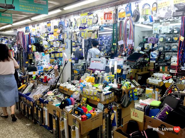 深水埗_玩11_黃金電腦商場2018_7.jpg