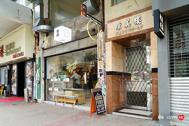 深水埗_wontonmeen_hostel_2018_28.jpg