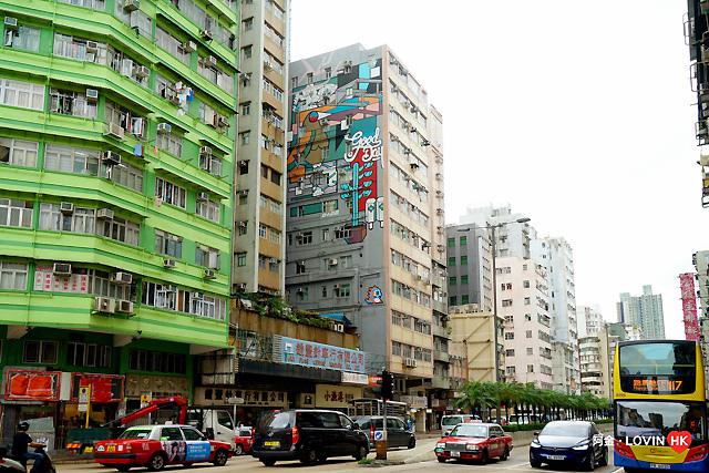 深水埗_wontonmeen_hostel_2018_32.jpg