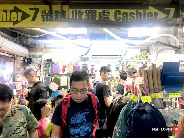 深水埗_玩12_電子特賣城2018_14.jpg