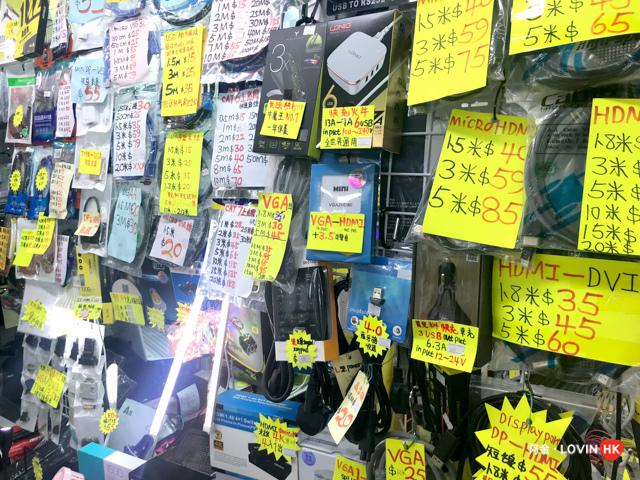 深水埗_玩11_黃金電腦商場2018_15.jpg