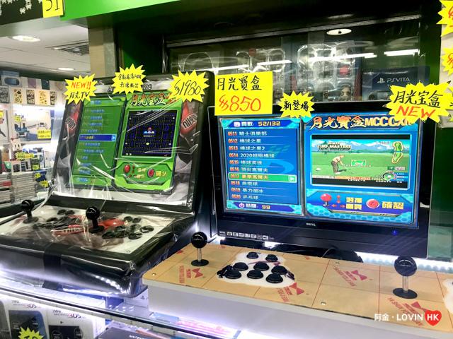深水埗_玩11_黃金電腦商場2018_10.jpg