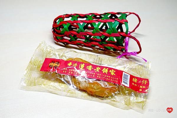 豬籠餅_香港_7.jpg