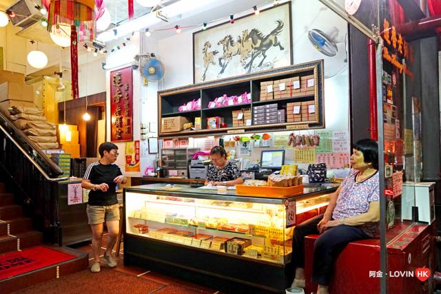 豬籠餅_香港_30.jpg