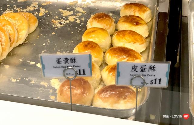 豬籠餅_香港_31.jpg