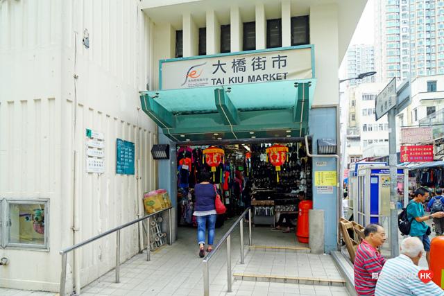元朗燈籠街_2018_1.jpg
