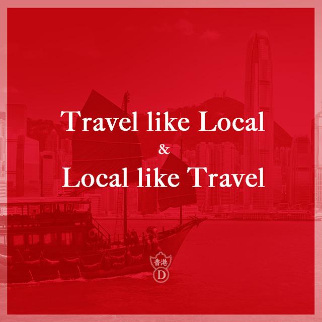 Travel like local  local like travel .jpg