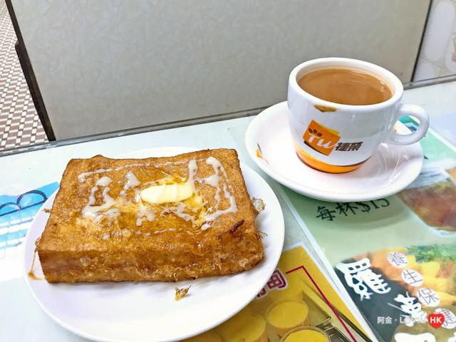 鯉魚門_銀龍咖啡茶座_33.jpg