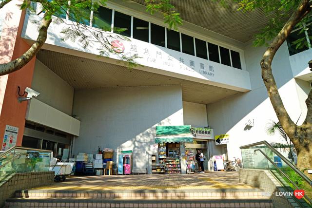 鯉魚門_2018_33.jpg