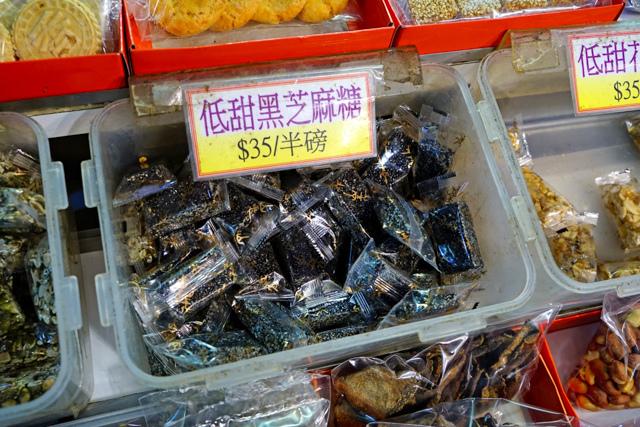鯉魚門手禮_年香園52.jpg