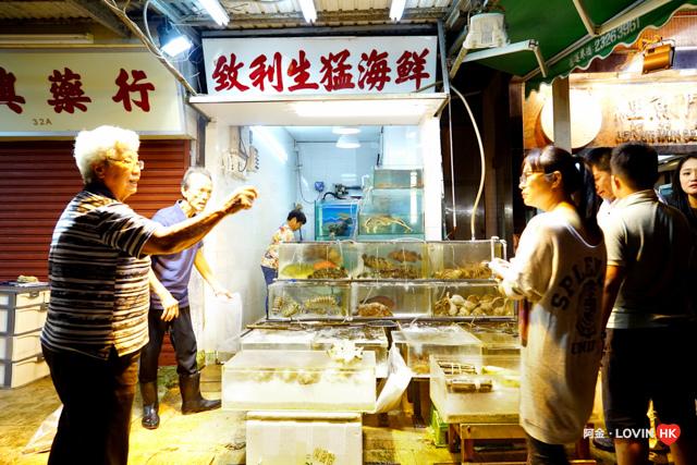鯉魚門_海鮮街_33.jpg