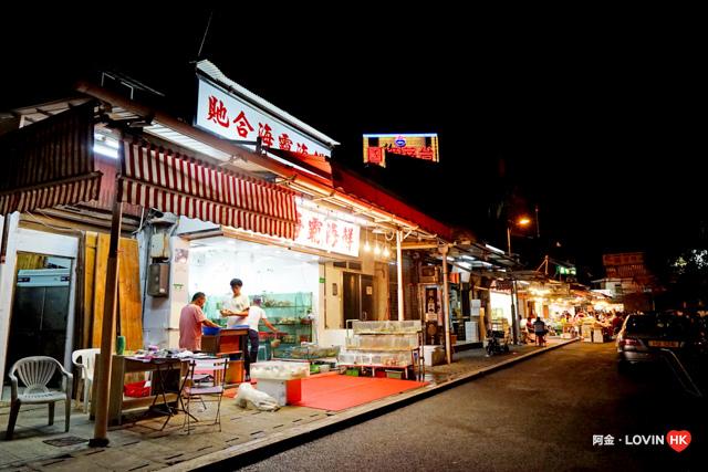 鯉魚門_海鮮街_30.jpg