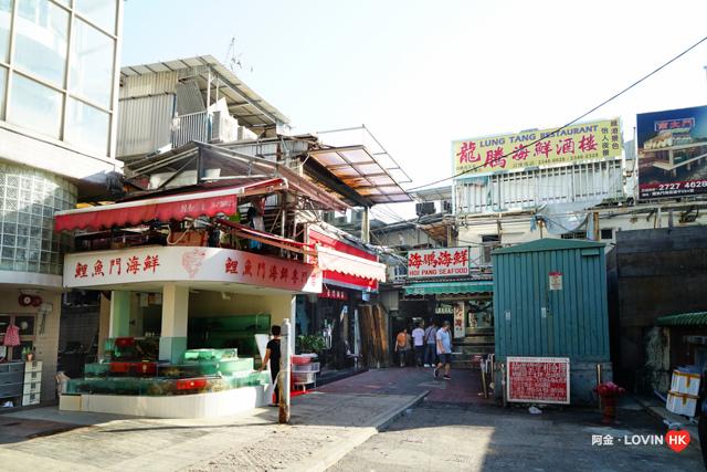 鯉魚門_海鮮街_3.jpg