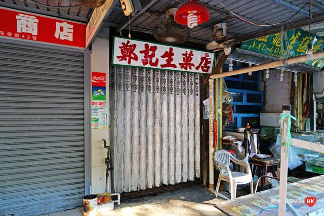 鯉魚門_海鮮街_2.jpg