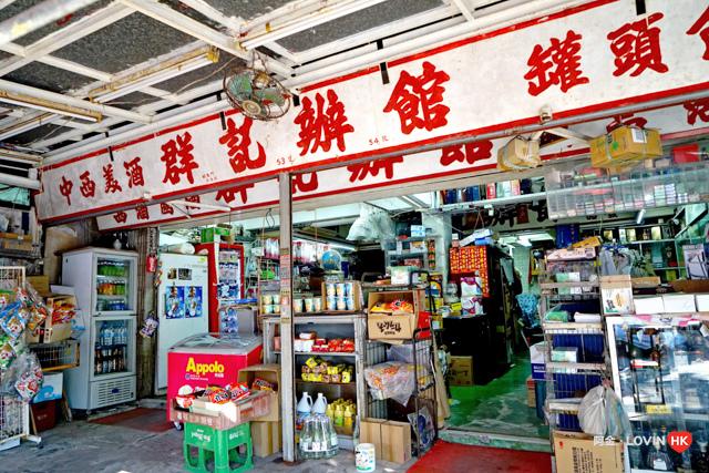 鯉魚門_海鮮街_47.jpg