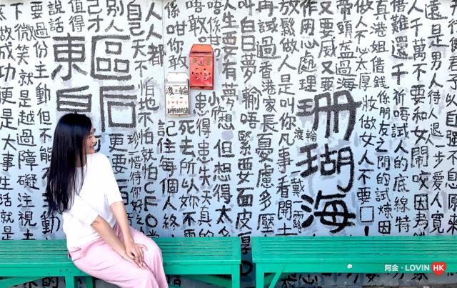阿金香港遊_鯉魚門太安樓_26.jpg