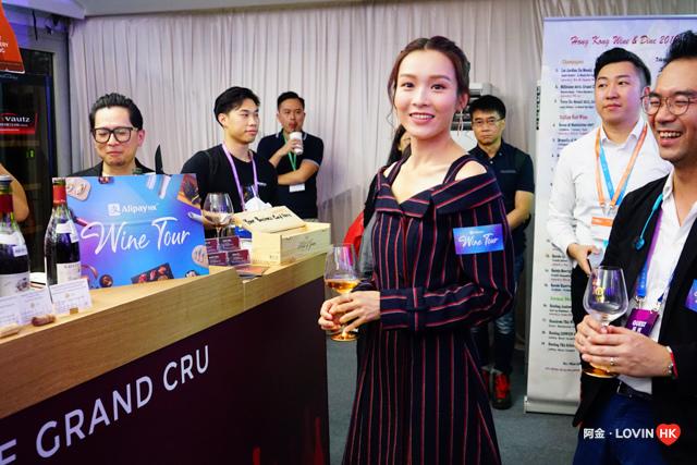 香港美酒佳餚巡禮2018_42.jpg