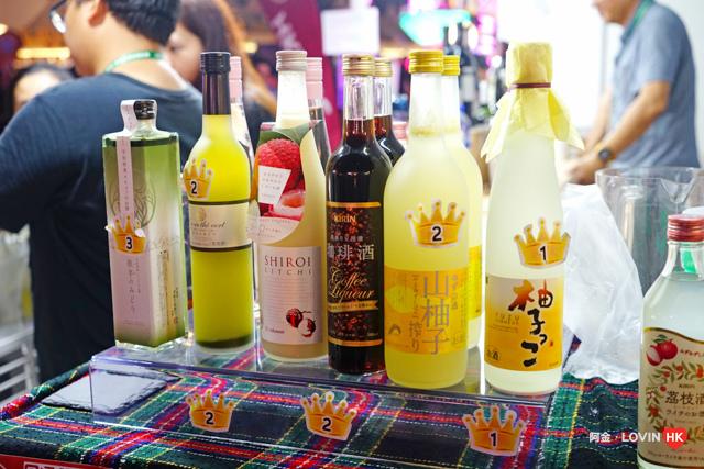 香港美酒佳餚巡禮2018_美酒_8.jpg