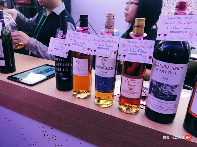 香港美酒佳餚巡禮2018_美酒_17.jpg