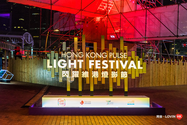香港燈影節2018_30.jpg