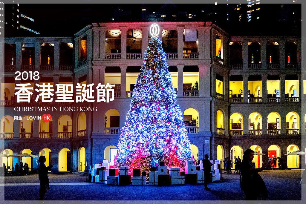 香港聖誕節_2018_cover.jpg
