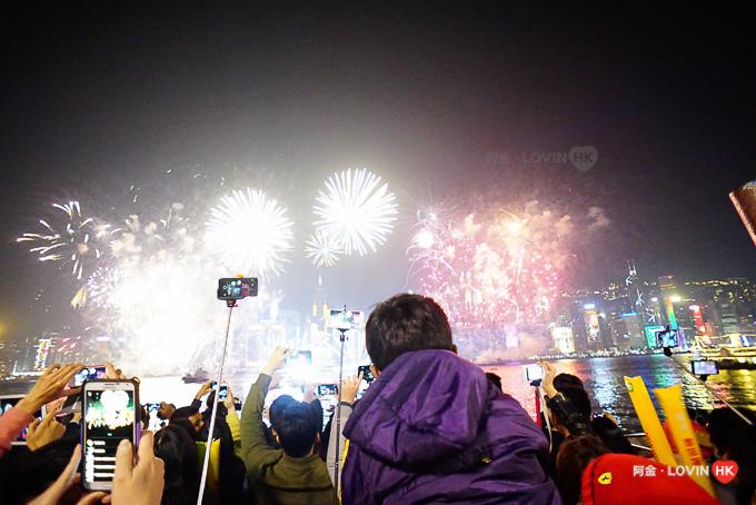 香港跨年煙火攻略阿金_九龍_尖沙咀_文化中心_18.jpg