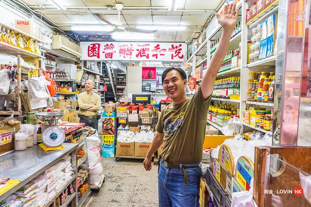 阿金推薦香港好店 2019_22.jpg