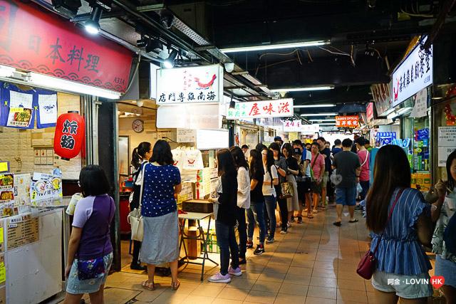 阿金推薦香港好店 2019_56.jpg