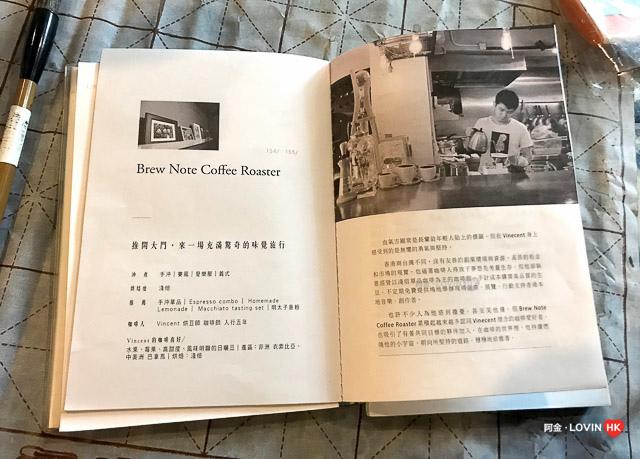 阿金推薦香港好店 2019_40.jpg