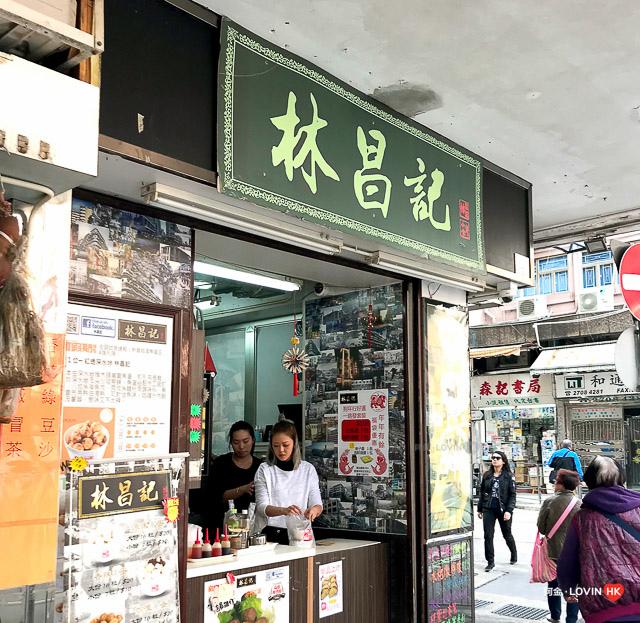 阿金推薦香港好店 2019_38.jpg