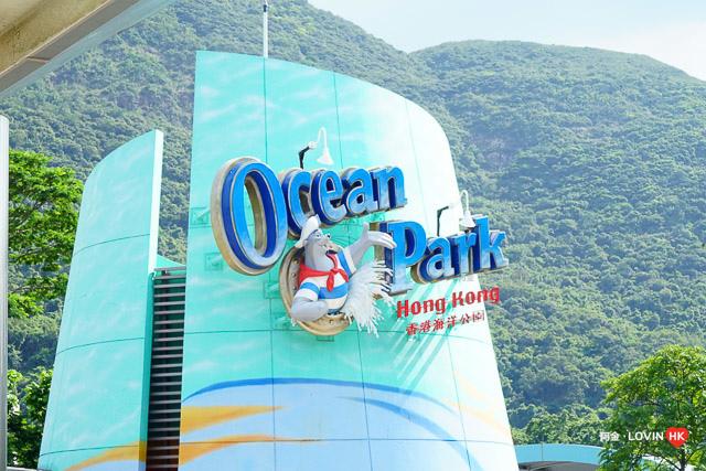 海洋公園2019_1入口_3.jpg