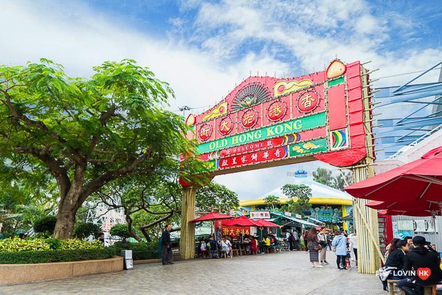 海洋公園2019_5香港老大街_3.jpg